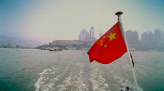 a documentary film : Chongqing : the World's Largest City