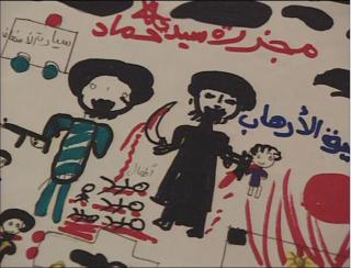 un film documentaire : El Raïs, un an après