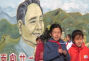 a documentary film : Good Bye Mao